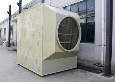Endüstriyel Tip Aktif Karbon Filtre Ünitesi